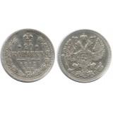 20 копеек,1912 года,  (СПБ-ЭБ) серебро  Российская Империя