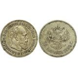 Монета 25 копеек  1890 года (СПБ-АГ) Российская Империя RAR (арт н-59012)
