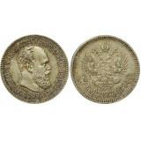 Монета 25 копеек  1894 года (СПБ-АГ) Российская Империя (арт н-59082)