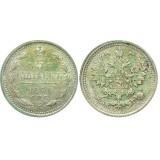 Монета 5 копеек  1891 года (СПБ-АГ) Российская Империя  (арт н-30740)