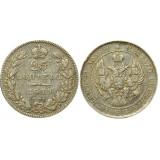 25 копеек 1838 года (СПБ-НГ) Российская Империя, серебро (арт: н-39753)
