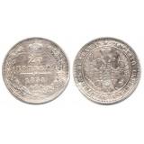 25 копеек 1851 года (СПБ-ПА) Российская Империя, серебро