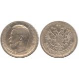 50 копеек,1896 года, (АГ) серебро  Российская Империя