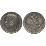 50 копеек,1912 года, (ЭБ) серебро  Российская Империя