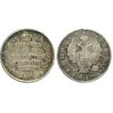 Полтина (50 копеек) 1817 года, (СПБ-ПС) серебро  Российская Империя (арт: н-50019)