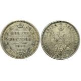 Полтина (50 копеек) 1854 года, (СПБ-HI) серебро  Российская Империя (арт: н-45445)