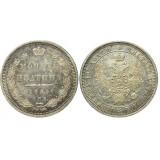 Полтина (50 копеек) 1855 года, (СПБ-HI) серебро  Российская Империя (арт: н-45444)