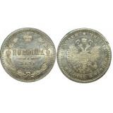 Полтина (50 копеек) 1878 года, (СПБ-НФ) серебро  Российская Империя (арт: н-48181)