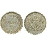 10 копеек,1859 года, (СПБ-ФБ) серебро  Российская Империя Rar (арт н-45944)