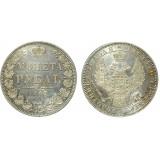 Монета 1 рубль 1849 года (СПБ-ПА) Российская Империя (арт н-51408)