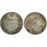 Монета 1 рубль 1853 года (СПБ-НI) Российская Империя (арт н-53875)