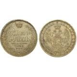 Монета 1 рубль 1855 года (СПБ-НI) Российская Империя (арт н-55187)