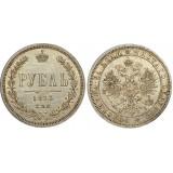 Монета 1 рубль 1873 года (СПБ-НI) Российская Империя (арт н-33361)