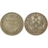 Монета 1 рубль 1851 года (СПБ-ПА) Российская Империя (арт н-55641)