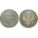Монета 1 рубль 1851 года (СПБ-ПА) Российская Империя (арт н-57886)