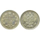 Монета 5 копеек  1901 года (СПБ-ФЗ) Российская Империя (арт н-49971)