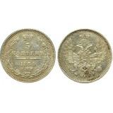 Монета 5 копеек  1855 года (СПБ-НI) Российская Империя (арт н-55145)