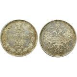 Монета 5 копеек  1859 года (СПБ-ФБ) Российская Империя Rar (арт н-56091)
