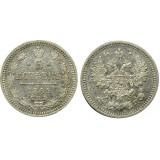 Монета 5 копеек  1862 года (СПБ-МИ) Российская Империя (арт н-57338)