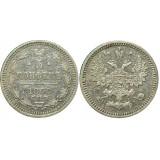 Монета 5 копеек  1868 года (СПБ-НI) Российская Империя (арт н-57339)