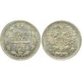 Монета 5 копеек  1869 года (СПБ-НI) Российская Империя (арт н-48233)