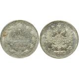 Монета 5 копеек  1872 года (СПБ-НI) Российская Империя (арт н-57354)