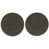 Монета 5 копеек  1872 года (ЕМ) Российская Империя
