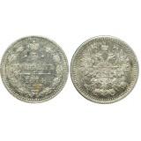 Монета 5 копеек  1874 года (СПБ-НI) Российская Империя (арт н-57353)