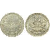 Монета 5 копеек  1875 года (СПБ-НI) Российская Империя (арт н-30794)