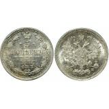 Монета 5 копеек  1878 года (СПБ-НФ) Российская Империя (арт н-58419)