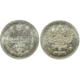 Монета 5 копеек  1880 года (СПБ-НФ) Российская Империя (арт н-57430)