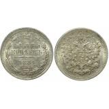 Монета 5 копеек  1884 года (СПБ-АГ) Российская Империя (арт н-57409)