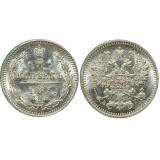 Монета 5 копеек  1885 года (СПБ-АГ) Российская Империя (арт н-57408)