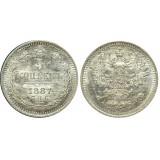 Монета 5 копеек  1887 года (СПБ-АГ) Российская Империя (арт н-47226)