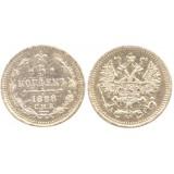 Монета 5 копеек  1888 года (СПБ-АГ) Российская Империя
