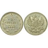 Монета 5 копеек  1898 года (СПБ-АГ) Российская Империя (арт н-57469)