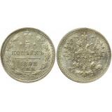 Монета 5 копеек  1898 года (СПБ-АГ) Российская Империя (арт н-49910)