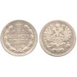 Монета 5 копеек  1899 года (СПБ-АГ) Российская Империя