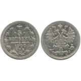 Монета 5 копеек  1900 года (СПБ-ФЗ) Российская Империя