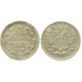 Монета 5 копеек  1901 года (СПБ-ФЗ) Российская Империя (арт н-49928)