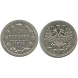Монета 5 копеек  1902 года (СПБ-АР) Российская Империя