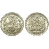Монета 5 копеек  1903 года (СПБ-АР) Российская Империя (арт н-47229)