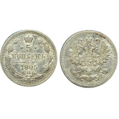 Монета 5 копеек  1905 года (СПБ-АР) Российская Империя (арт н-47207)