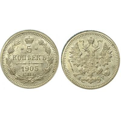 Монета 5 копеек  1905 года (СПБ-АР) Российская Империя (арт н-49970)