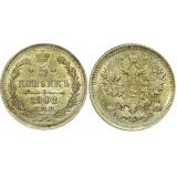 Монета 5 копеек  1908 года (СПБ-ЭБ) Российская Империя (арт н-37672)