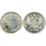 Монета 5 копеек  1897 года (СПБ-АГ) Российская Империя (арт н-39830)