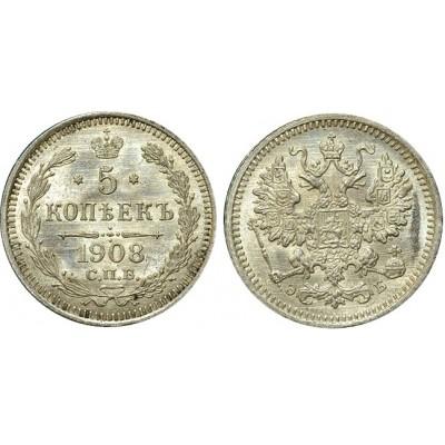 Монета 5 копеек  1908 года (СПБ-ЭБ) Российская Империя (арт н-50095)