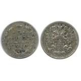 Монета 5 копеек  1910 года (СПБ-ЭБ) Российская Империя