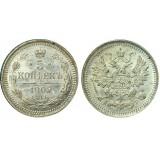Монета 5 копеек  1902 года (СПБ-АР) Российская Империя (арт н-45634)