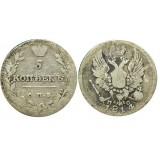 Монета 5 копеек 1814 года (СПБ-ПС) Российская Империя (арт н-57210)